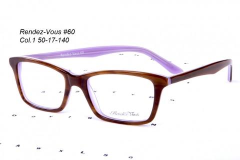 RV60/1/50-17-140